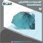 قیمت خرید اکسید روی تهران در کارخانه