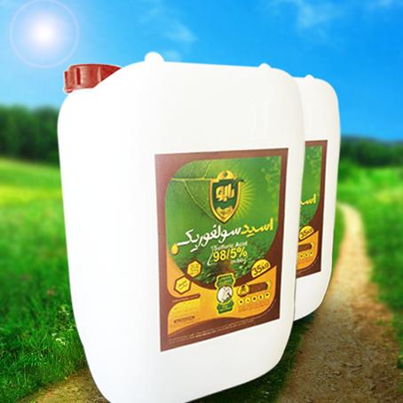 خرید اسید سولفوریک 98 درصد 20 لیتری