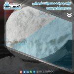 خرید اکسید روی در اصفهان با بالاترین کیفیت