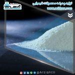 مرکز خرید اکسید روی شیراز با قیمت مناسب