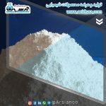 لیست قیمت نانو ذرات اکسید روی در بازار تهران