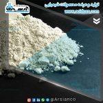 مرکز خرید اکسید روی در مشهد با قیمت ارزان